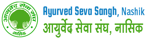 ayurvedcollege logo